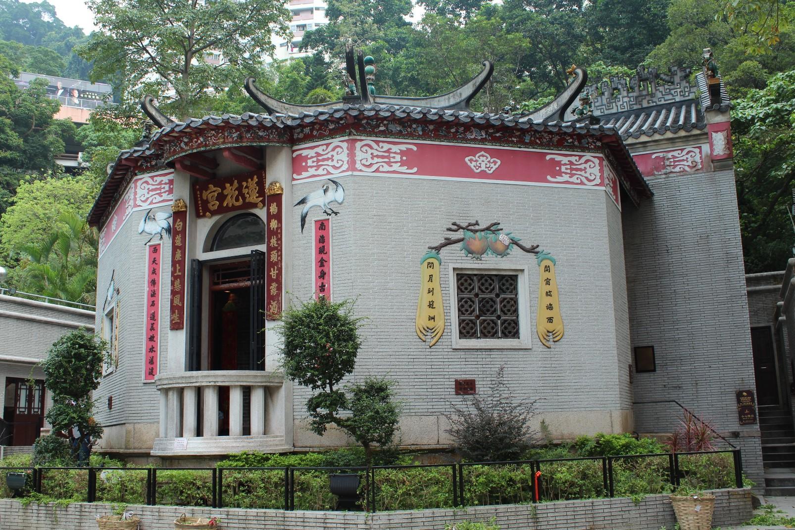 Tai Hang Hong Kong